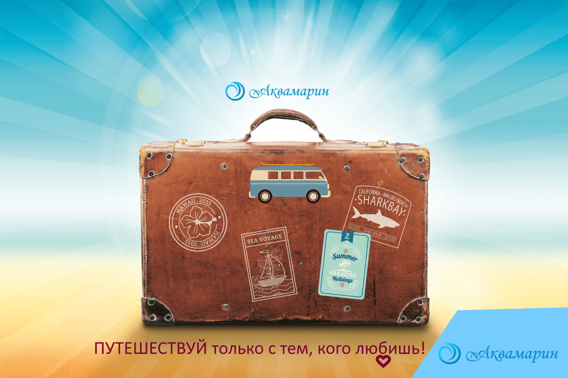 luggage-visa-aquamarine-khv-vld