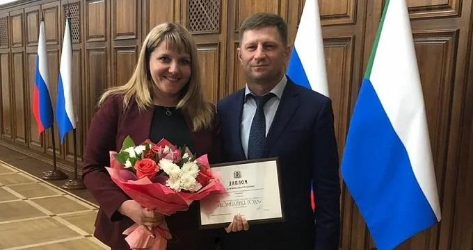 """Правительственной наградой удостоен туроператор """"Аквамарин"""""""