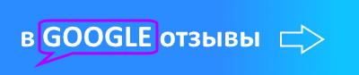 otzyvy_ekskursiya_visa_akvamarin_turoperator_google